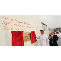 Inauguration of ABB's 315kW solar rooftop power plant