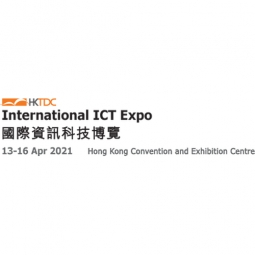 International ICT Expo