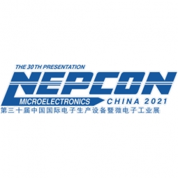 NEPCON China 2021