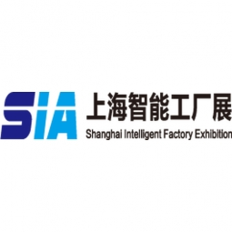 SIA Shanghai Intelligent Factory Exhibition