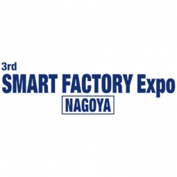 The 3rd Smart Factory Expo Nagoya