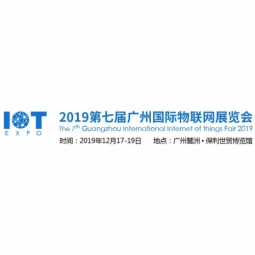 The 7th Shanghai international Internet of things Exhibition2019