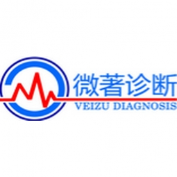 Veizu Diagnosis